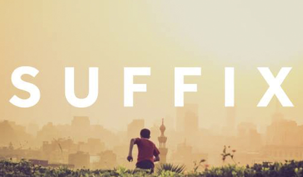 Suffix – Where We Come From EP [Stream]